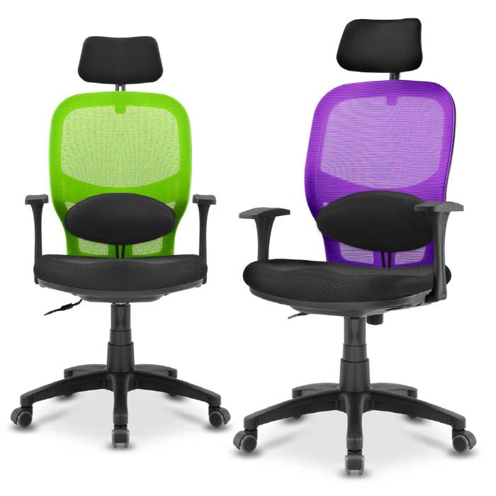 [조습군체어]습도조절 의자 ST-CY0034