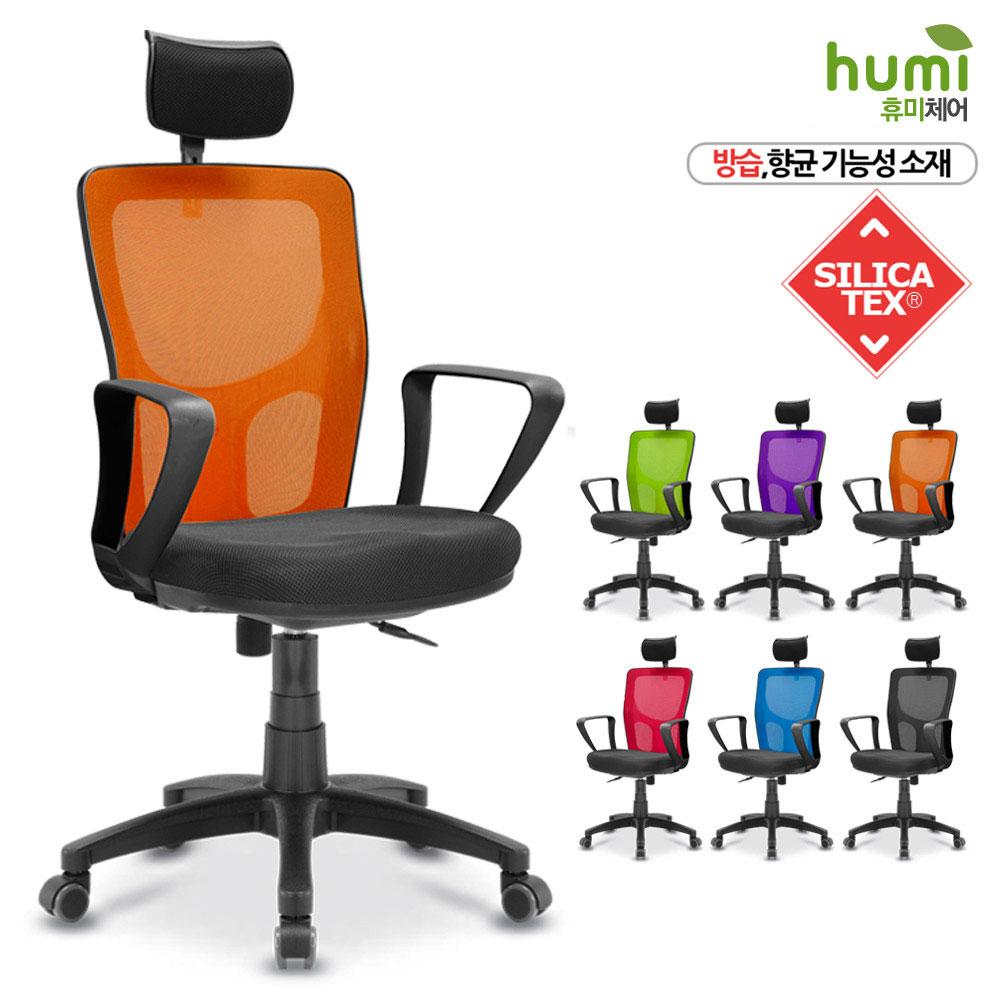 [휴미체어] 레이드 습도조절 메쉬 의자 HEST-B014