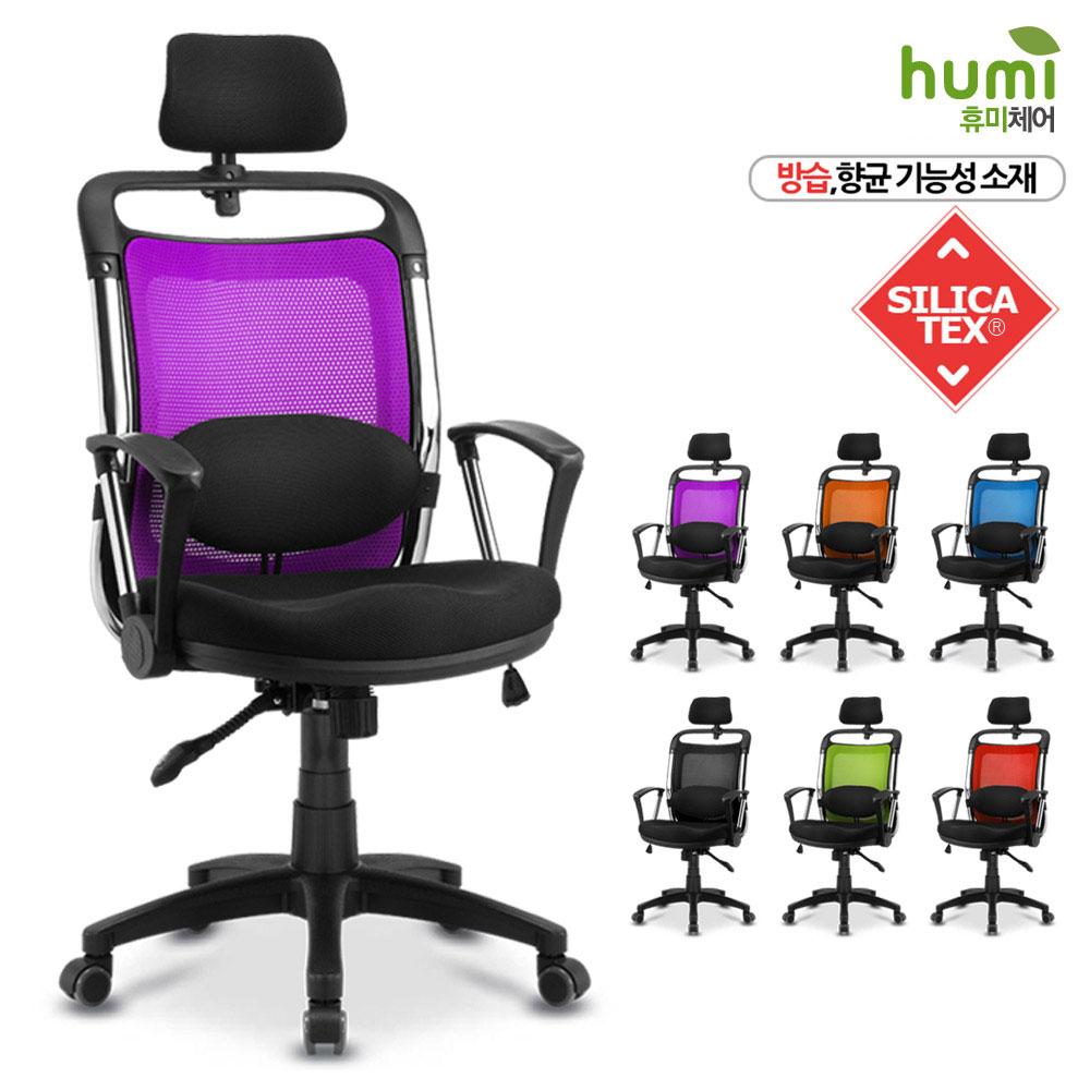 [휴미체어] 리스 습도조절 메쉬 요추 의자 HEST-B017