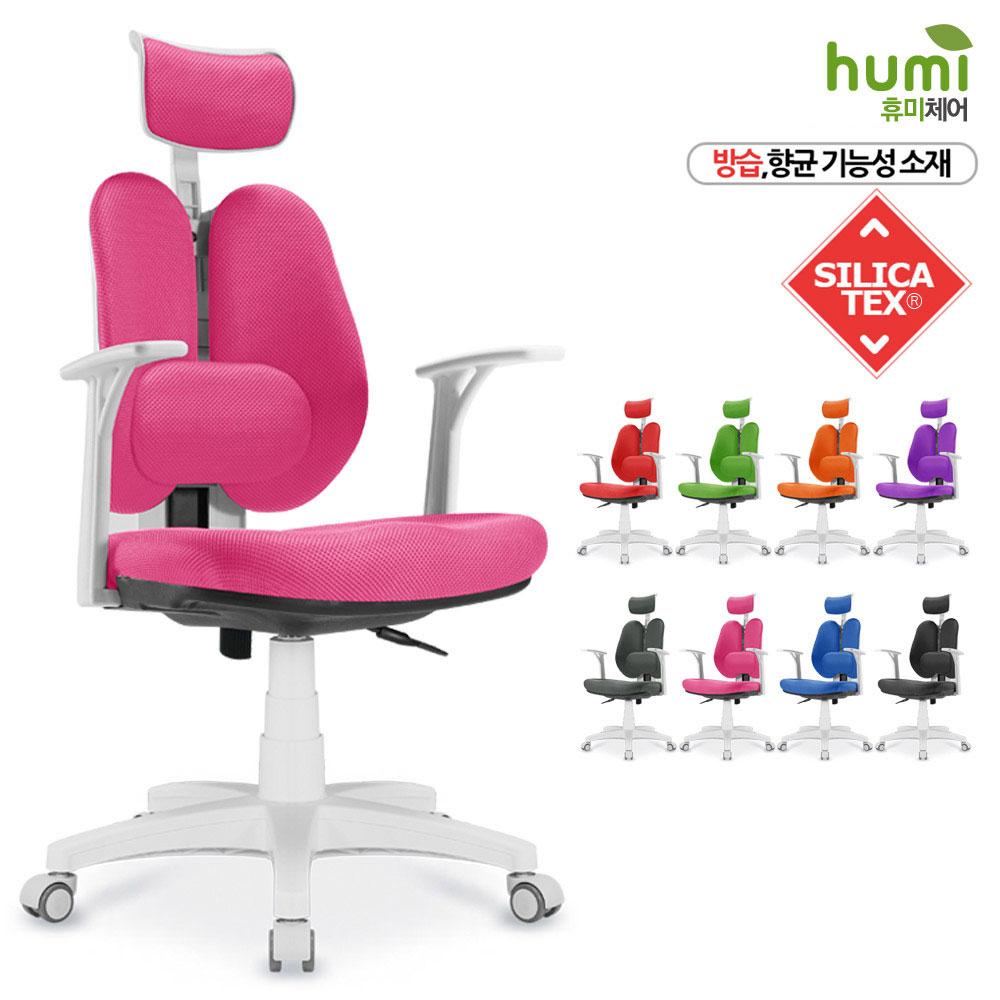 [휴미체어] 베네딕 습도조절 블랑 듀얼 요추 의자 HEST-W012