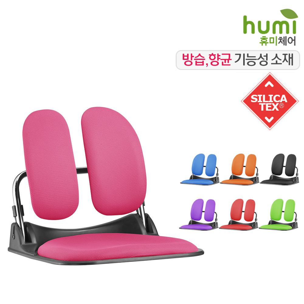 [휴미체어] 리안 듀얼 습도조절 좌식 의자 HMST-Z016