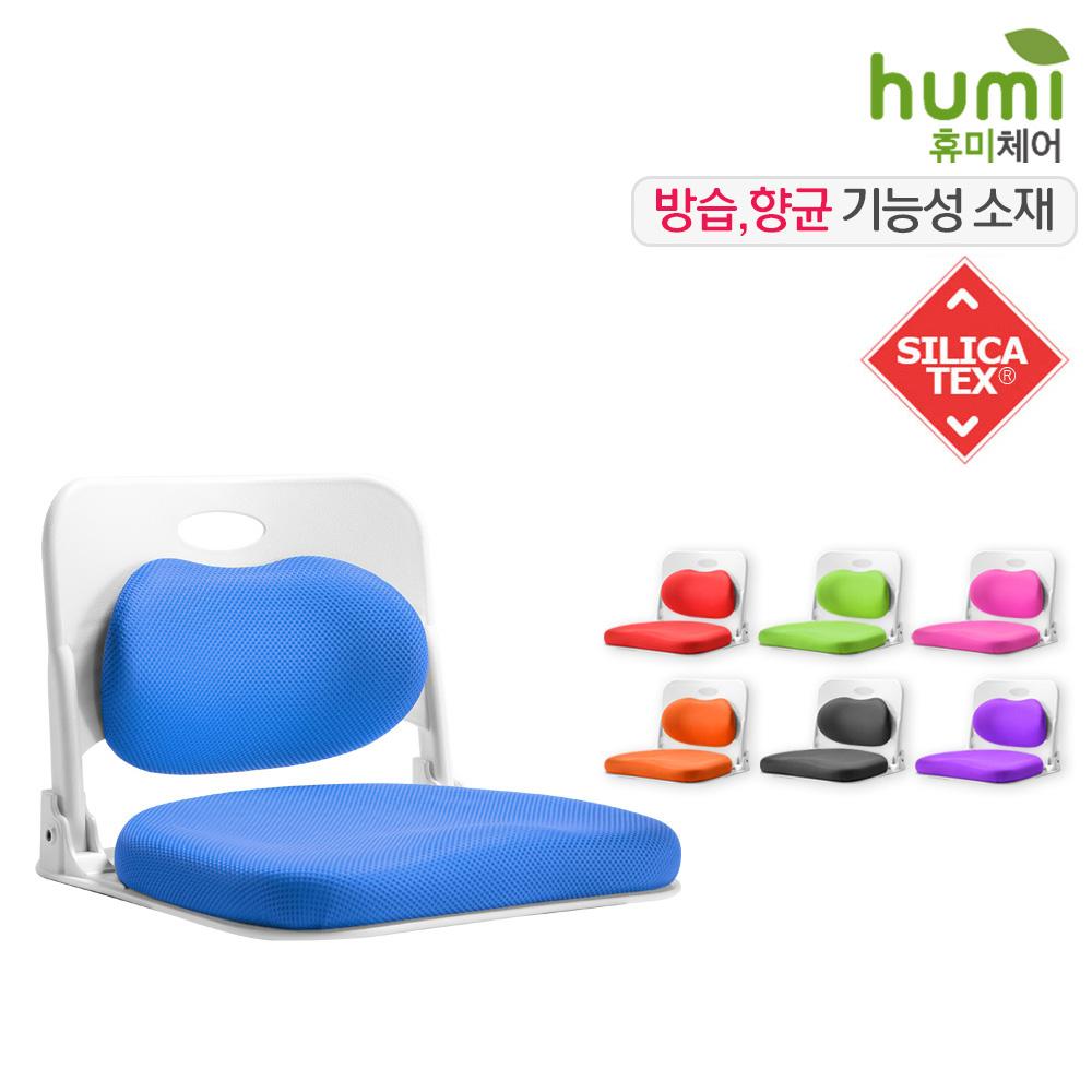 [휴미체어] 케리 블랑 요추 습도조절 좌식 의자 HMST-ZW013
