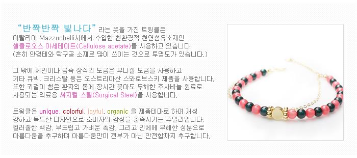 7mm 큐브 포스트 귀걸이 - 트윙클, 2,400원, 진주/원석, 볼귀걸이
